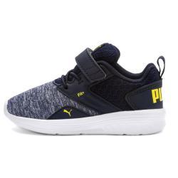 Επώνυμα παιδικά παπούτσια στο papino.gr για Αγόρια  7d86eec2e93